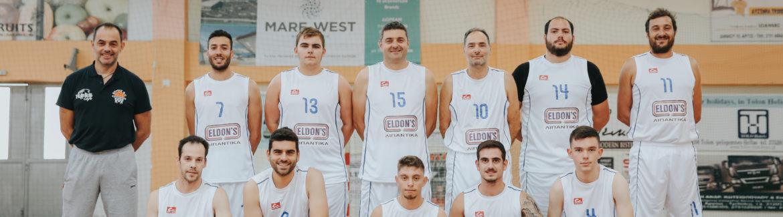 Ομάδα Μπάσκετ