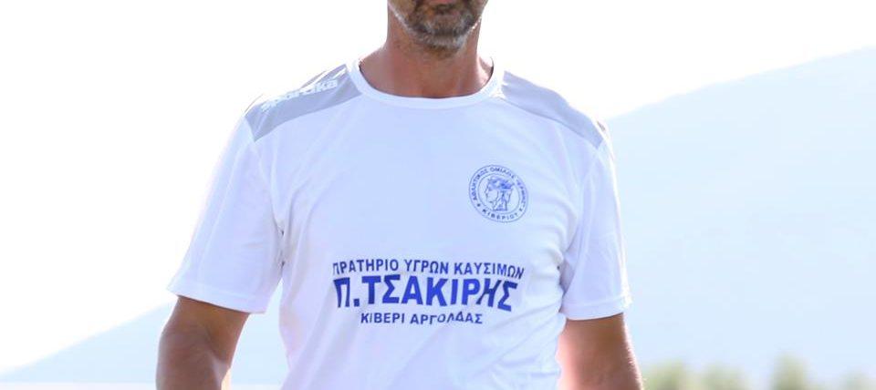 Με Άρη Σαβούρδο προπονητή και τη νέα χρονιά ο ΕΡΜΗΣ ΚΙΒΕΡΙΟΥ